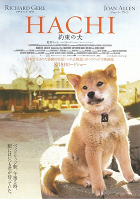 Hachiko - a dog's story or Hachi - a dog's tale : a true story of faith, devotion and undying love